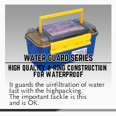 WATER GUARD SERIES