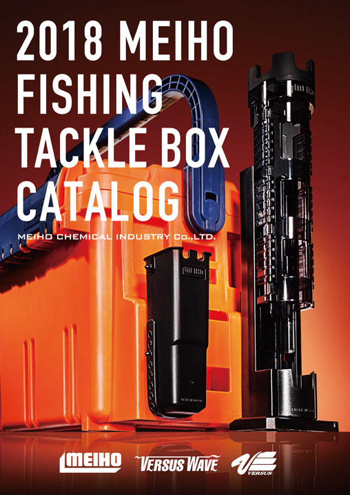 2018 FISHING TACKLE BOX