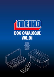 MEIHO BOX CATALOGUE VOL.1
