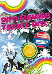 2011 FISHING TACKLE BOX
