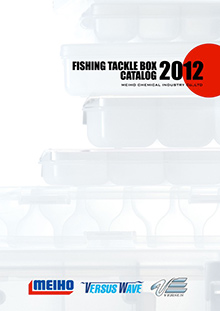 2012 FISHING TACKLE BOX