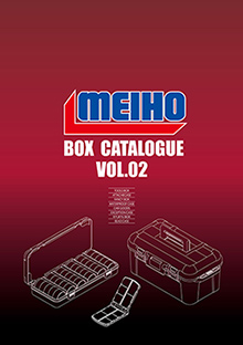 MEIHO BOX CATALOGUE VOL.2