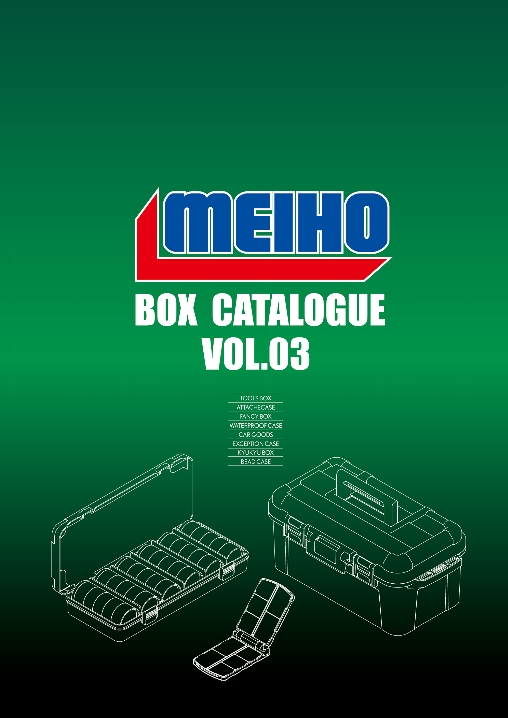 MEIHO BOX CATALOGUE VOL.3