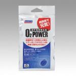 O2パワー(固形酸素)