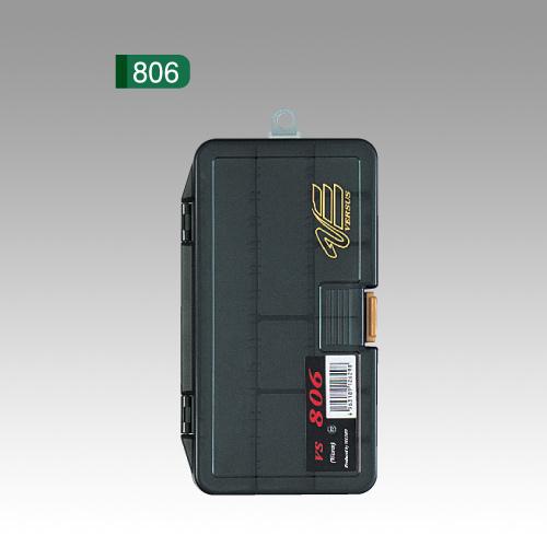 VS-806 (7インチ) (ワームタイプ)