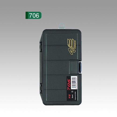 VS-706 (7インチ) (ルアータイプ)