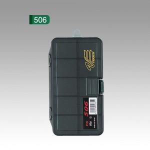 VS-506 (7インチ) (フライタイプ)
