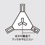 VS-52 (Mサイズ) ヘッダー袋入り