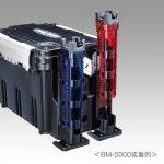 ロッドスタンド BM-300 Light
