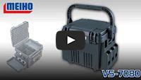 座れるランガンシステムBOX!VS-7080説明動画
