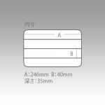 クリアケースC-1200ND(G)